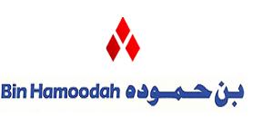Bin Hamoodah Properties LLC