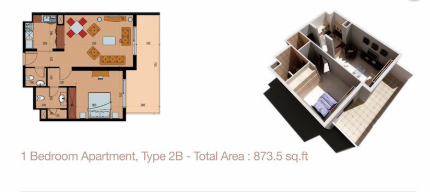 Planning of the apartment 1BR, 873.5 in Sherena Residence, Dubai