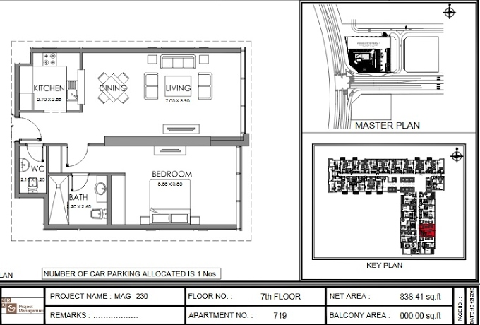 Planning of the apartment 1BR, 838.4 in MAG 230, Dubai