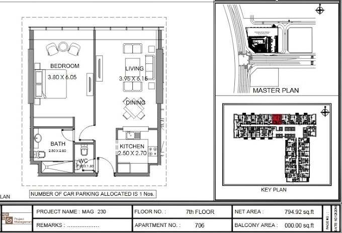 Planning of the apartment 1BR, 794.9 in MAG 230, Dubai