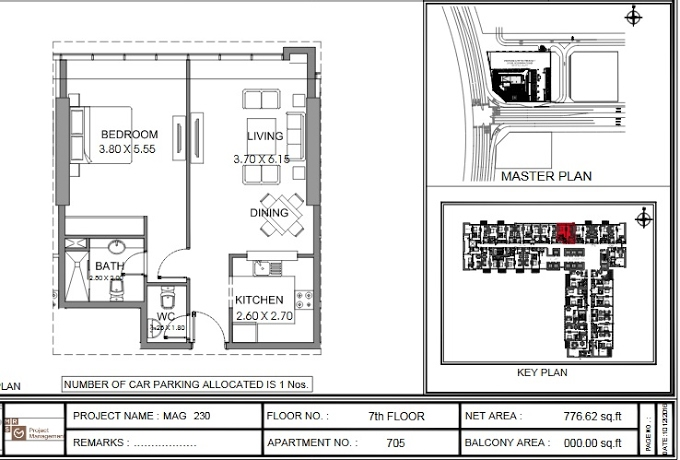 Planning of the apartment 1BR, 776.6 in MAG 230, Dubai