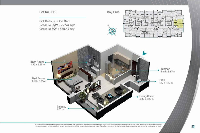 Planning of the apartment 1BR, 860.47 in Smart Tower 2, Sharjah