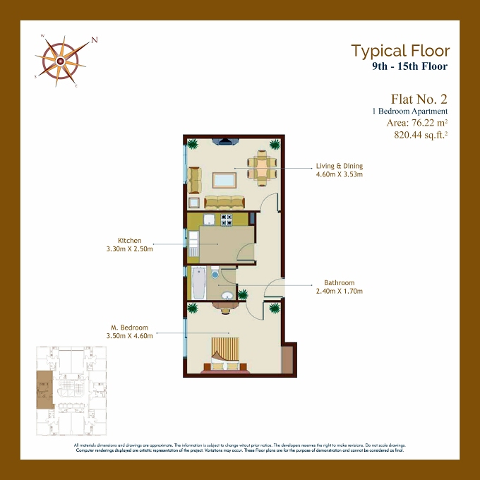 Planning of the apartment 1BR, 820.44 in Afamia Tower I, Sharjah