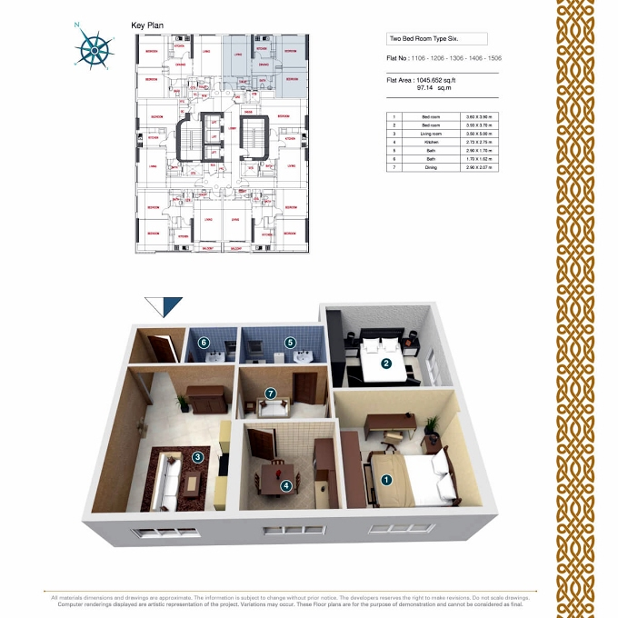 Planning of the apartment 2BR, 1045.65 in Afamia Tower II, Sharjah