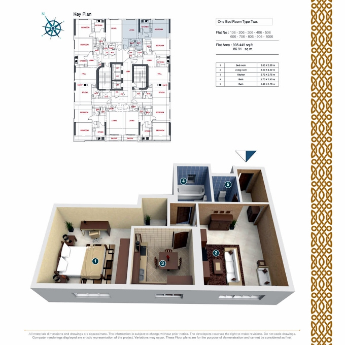 Planning of the apartment 1BR, 935.45 in Afamia Tower II, Sharjah