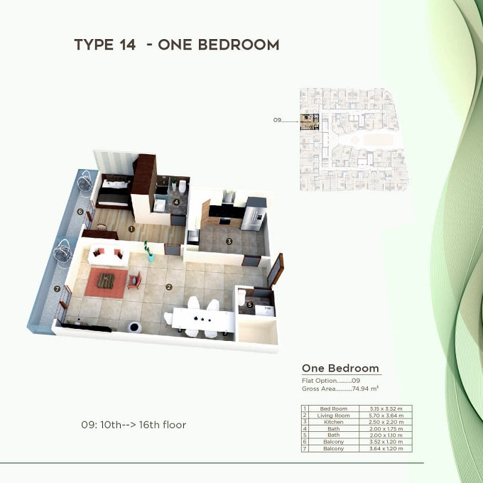 Planning of the apartment 1BR, 806.65 in Al Mazraa Tower, Ajman