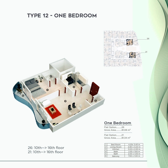 Planning of the apartment 1BR, 872.52 in Al Mazraa Tower, Ajman
