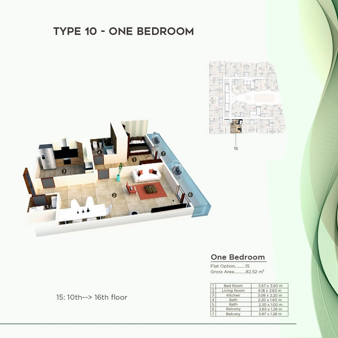 Planning of the apartment 1BR, 888.24 in Al Mazraa Tower, Ajman