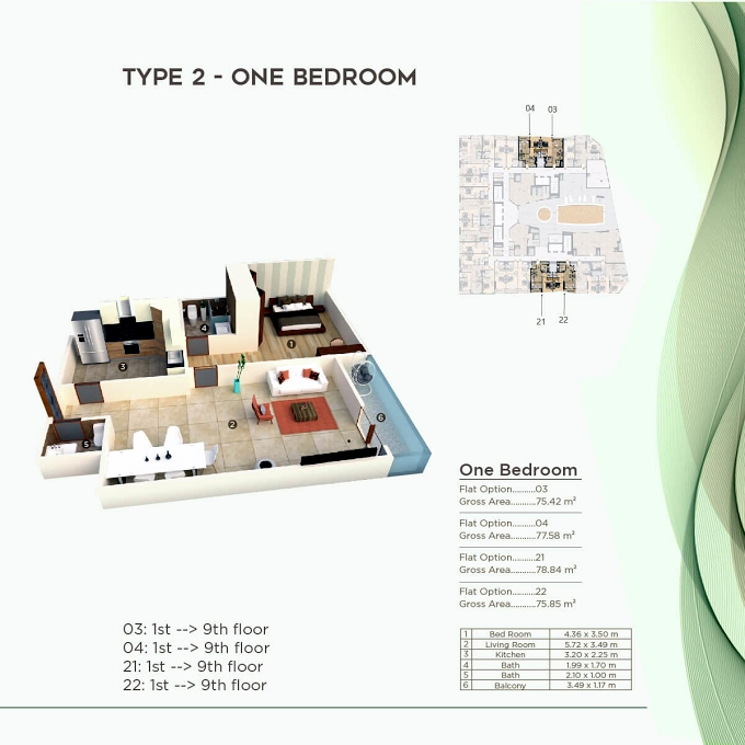 Planning of the apartment 1BR, 811.81 in Al Mazraa Tower, Ajman