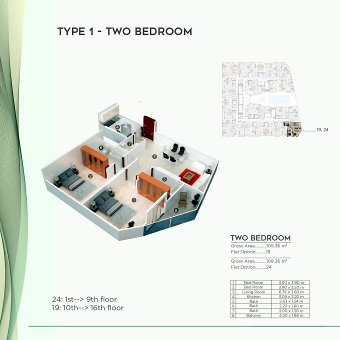 Planning of the apartment 2BR, 1177.14 in Al Mazraa Tower, Ajman