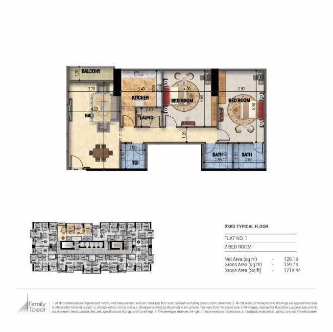 Planning of the apartment 2BR, 1719.44 in Family Tower, Sharjah
