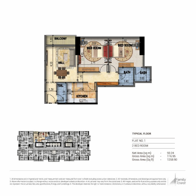 Planning of the apartment 2BR, 1258.9 in Family Tower, Sharjah