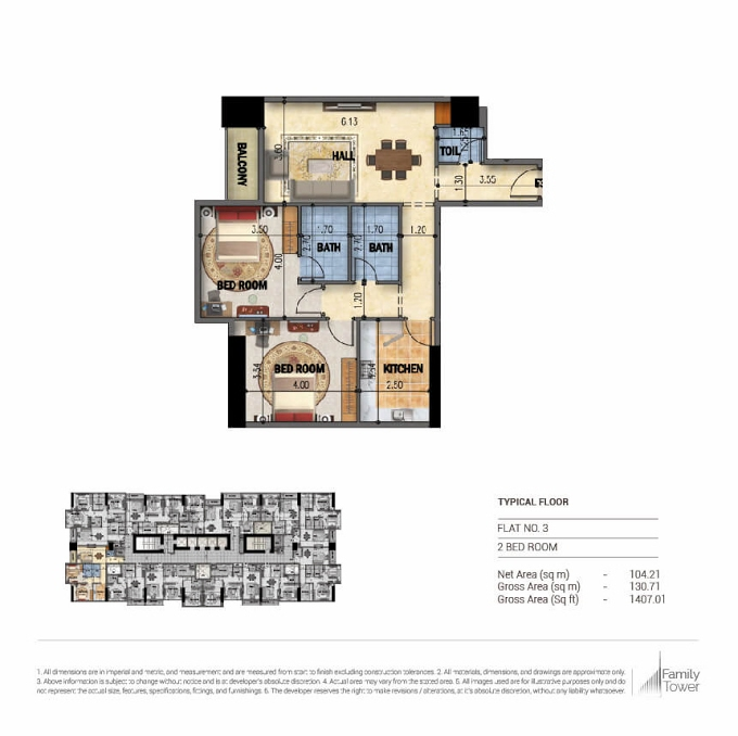 Planning of the apartment 2BR, 1407.01 in Family Tower, Sharjah