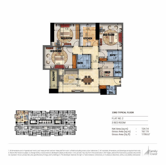Planning of the apartment 3BR, 1799.67 in Family Tower, Sharjah
