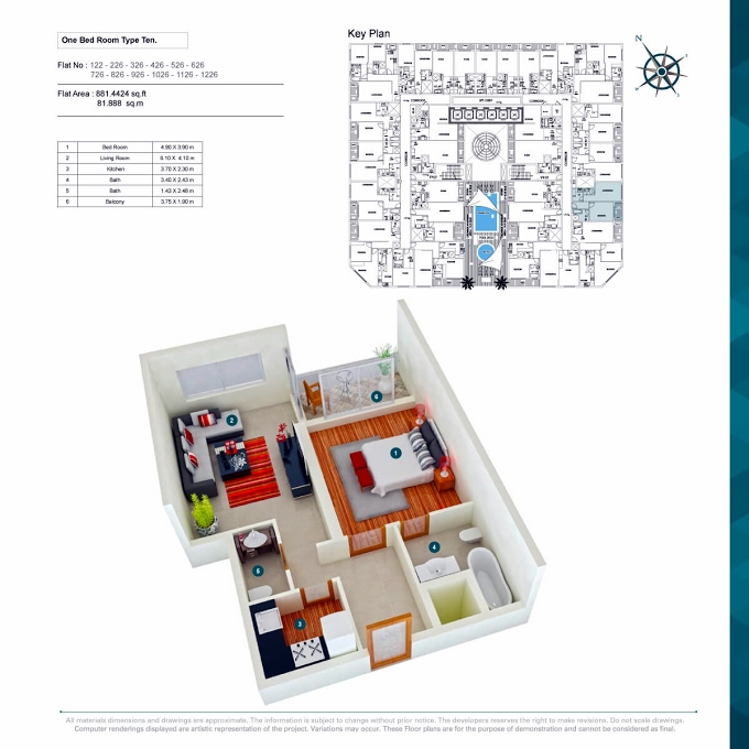 Planning of the apartment 1BR, 881.44 in Alaamra Tower, Ajman