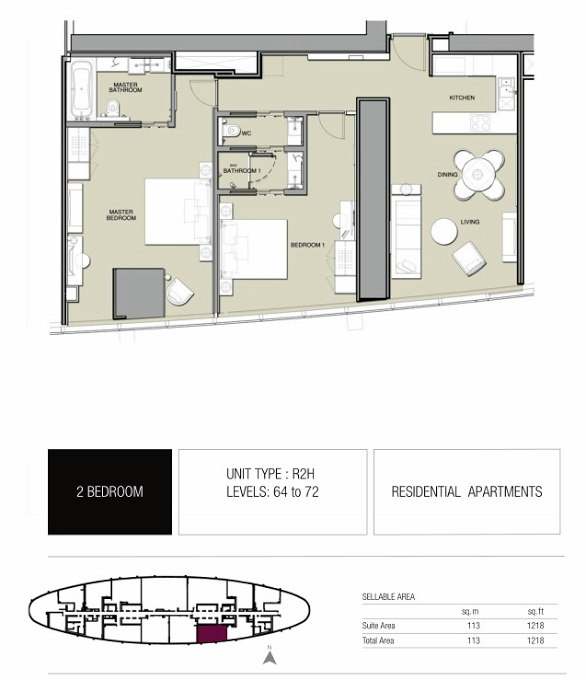 Planning of the apartment 2BR, 1218 in The Address Jumeirah Resort & Spa, Dubai