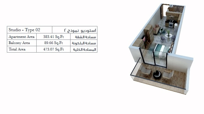 Planning of the apartment Studios, 383.41 in Rigel Residence, Dubai