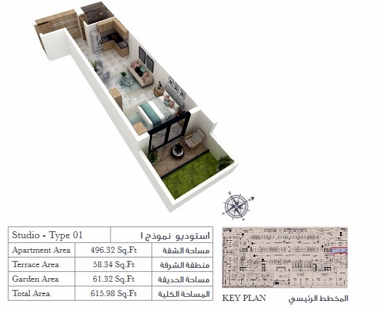 Planning of the apartment Studios, 496.32 in Rigel Residence, Dubai
