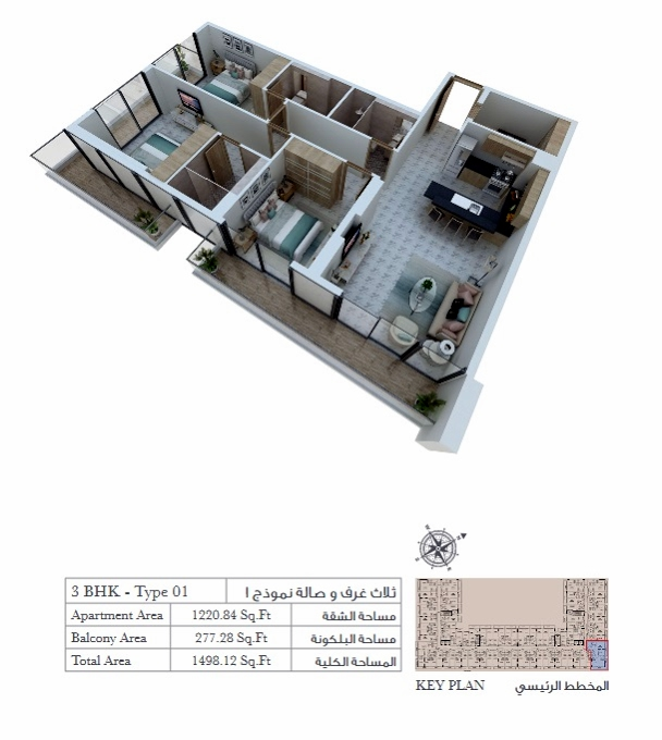 Planning of the apartment 3BR, 1220.84 in Rigel Residence, Dubai