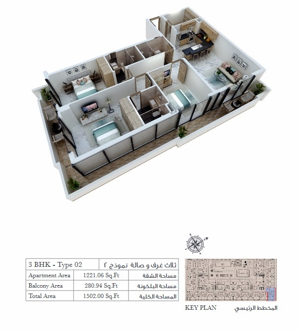 Planning of the apartment 3BR, 1221.06 in Rigel Residence, Dubai