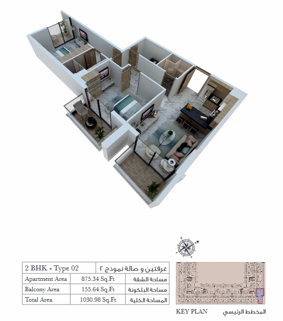 Planning of the apartment 2BR, 875.34 in Rigel Residence, Dubai