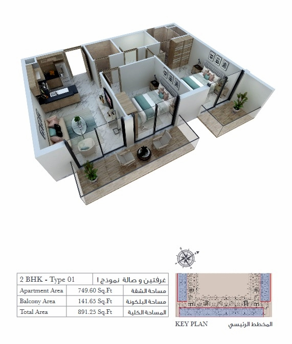 Planning of the apartment 2BR, 749.6 in Rigel Residence, Dubai