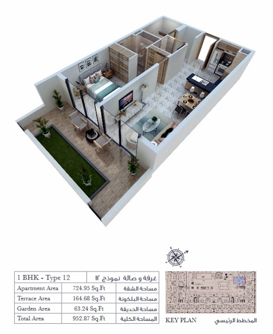 Planning of the apartment 1BR, 724.95 in Rigel Residence, Dubai