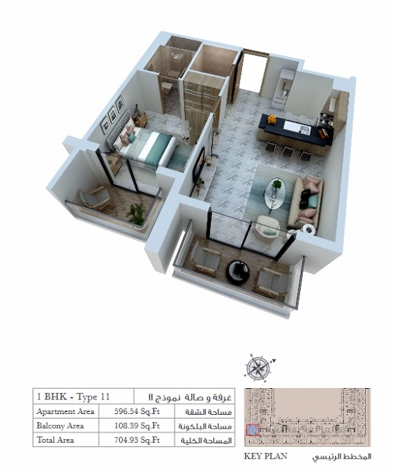 Planning of the apartment 1BR, 596.54 in Rigel Residence, Dubai