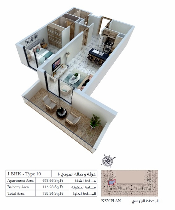 Planning of the apartment 1BR, 678.66 in Rigel Residence, Dubai