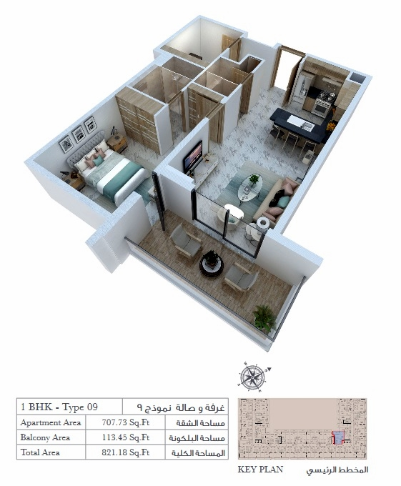 Planning of the apartment 1BR, 707.73 in Rigel Residence, Dubai