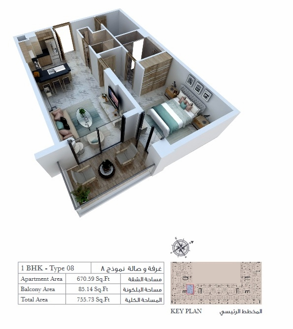 Planning of the apartment 1BR, 670.59 in Rigel Residence, Dubai