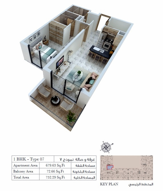 Planning of the apartment 1BR, 679.63 in Rigel Residence, Dubai