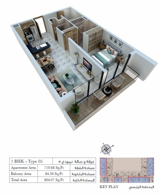 Planning of the apartment 1BR, 719.68 in Rigel Residence, Dubai