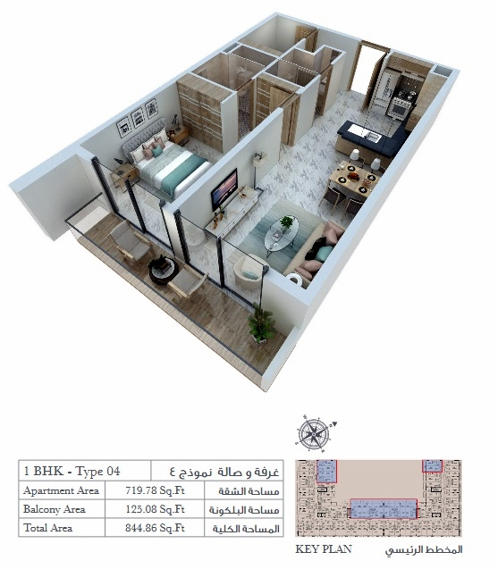 Planning of the apartment 1BR, 719.78 in Rigel Residence, Dubai