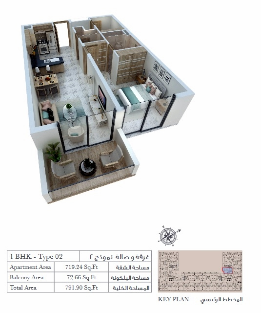 Planning of the apartment 1BR, 719.24 in Rigel Residence, Dubai