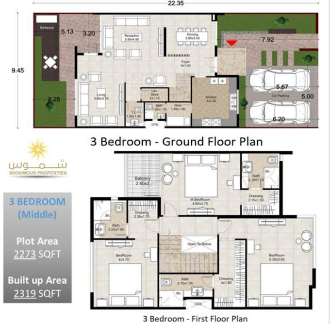 Planning of the apartment Villas 3BR, 2319 in Sharjah Garden City, Sharjah