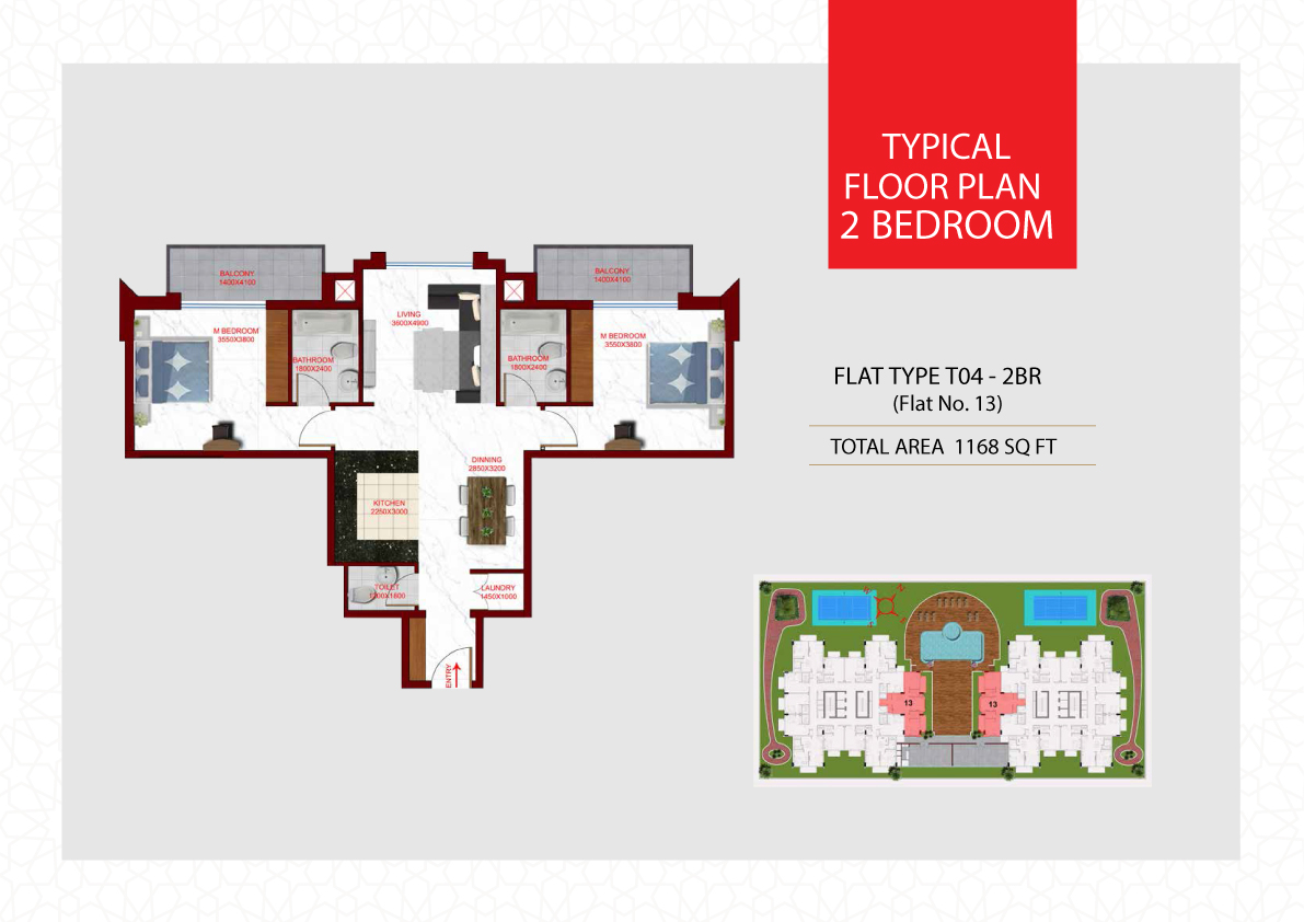 Planning of the apartment 2BR, 1168 in Glamz, Dubai