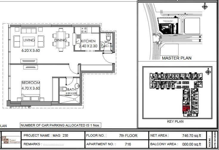 Planning of the apartment 1BR, 746.7 in MAG 230, Dubai