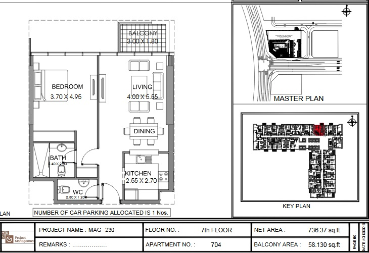 Planning of the apartment 1BR, 736.4 in MAG 230, Dubai