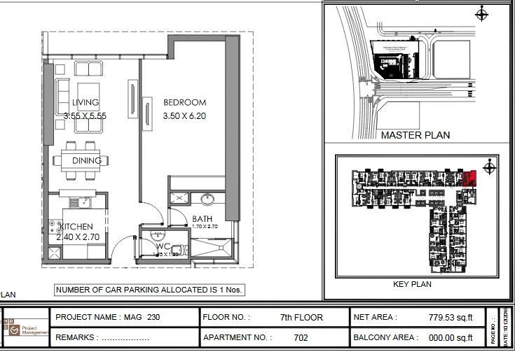 Planning of the apartment 1BR, 779.5 in MAG 230, Dubai