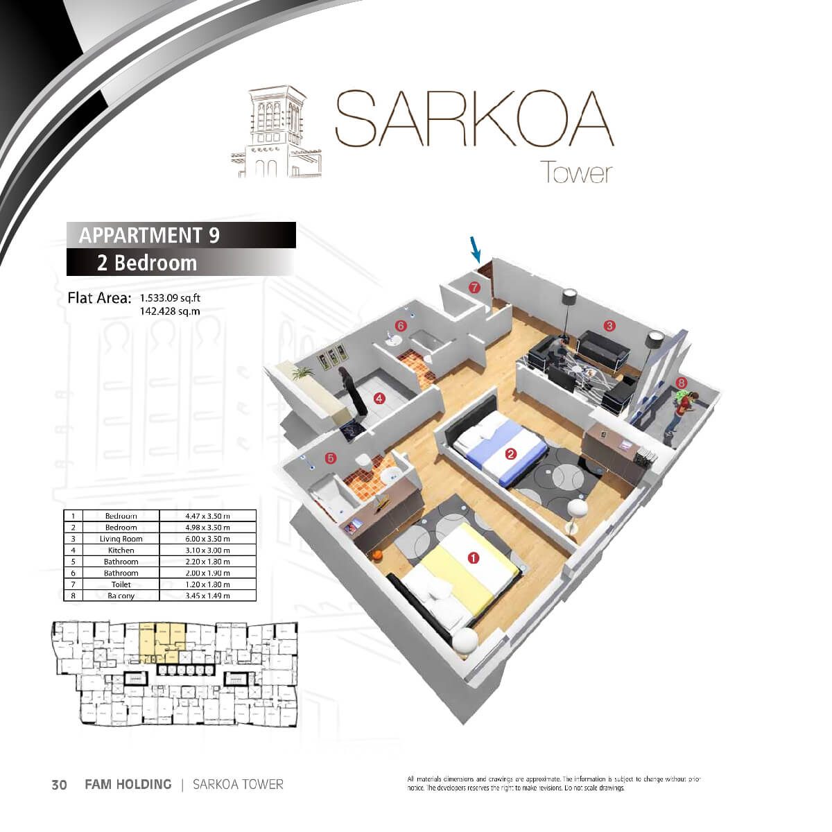 Planning of the apartment 2BR, 1533.09 in Sarkoa Tower, Sharjah