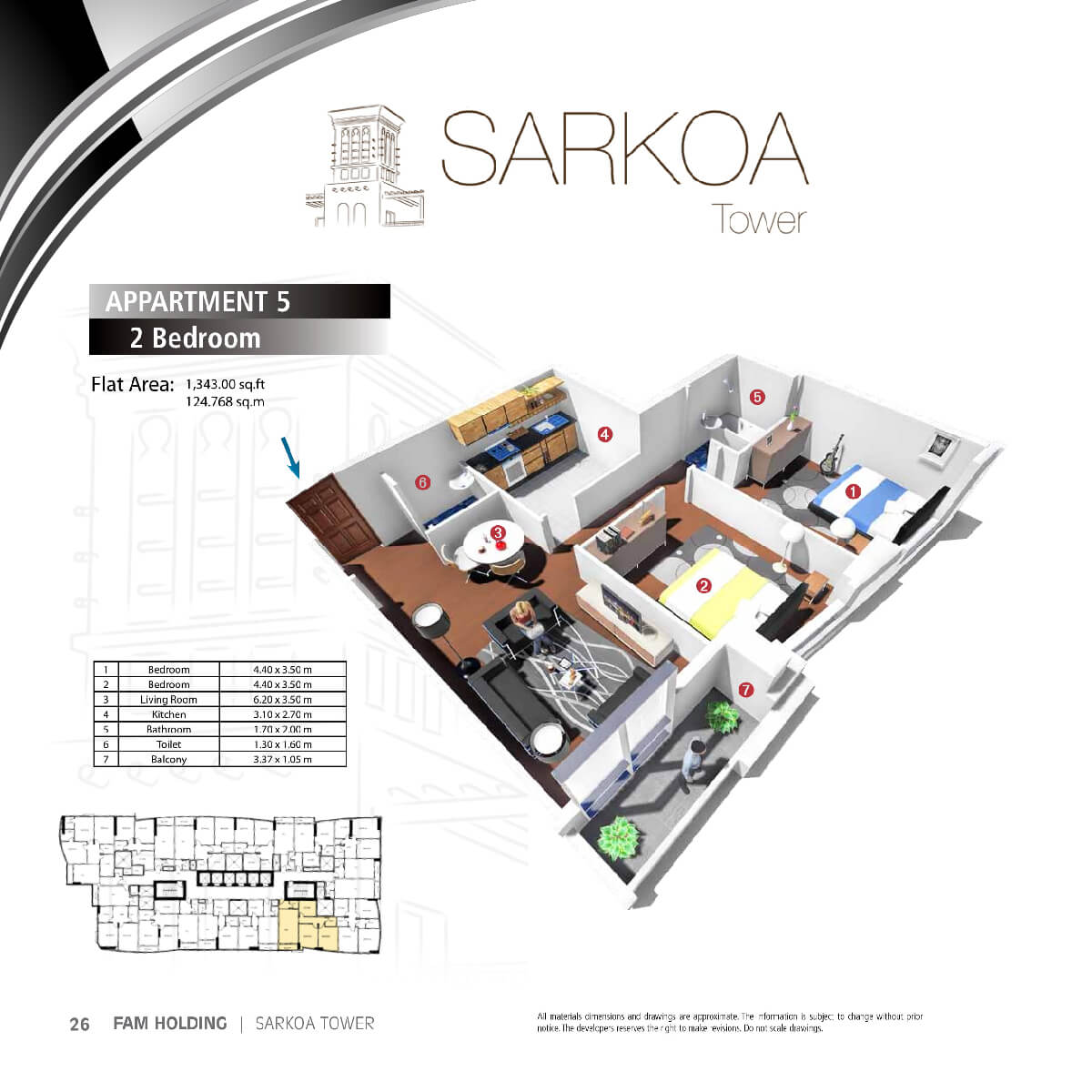 Planning of the apartment 2BR, 1343 in Sarkoa Tower, Sharjah