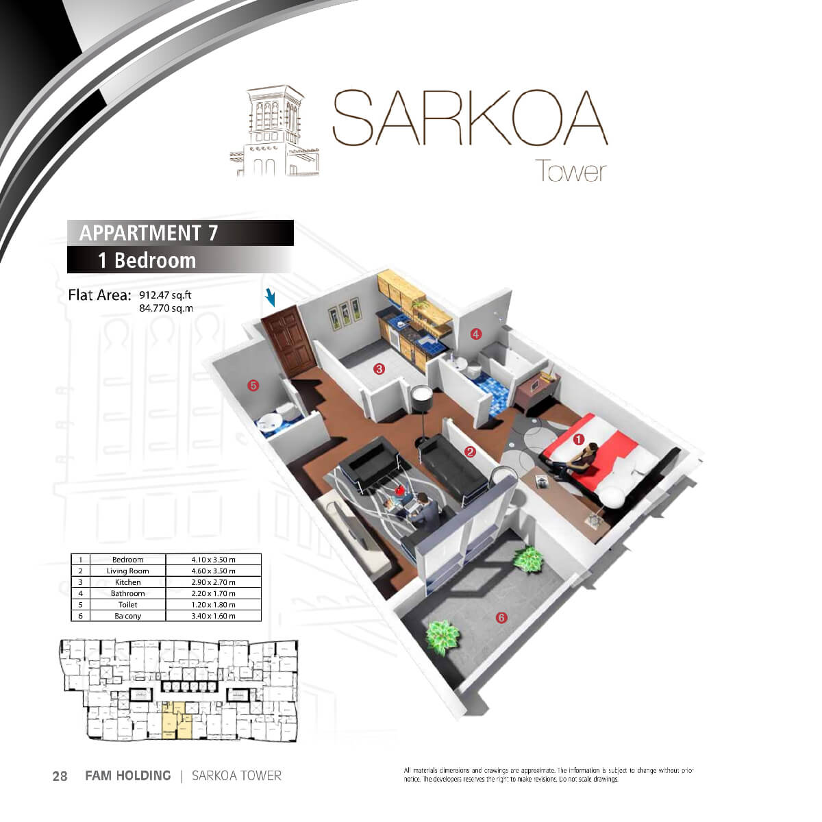 Planning of the apartment 1BR, 912.47 in Sarkoa Tower, Sharjah