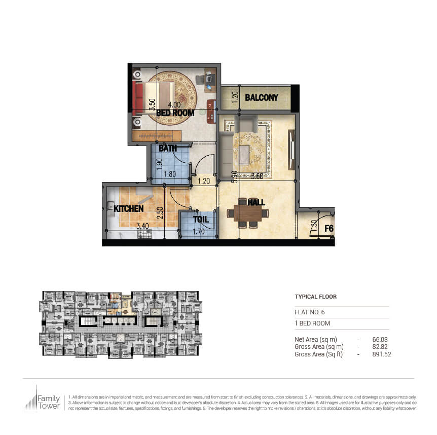Planning of the apartment 1BR, 891.52 in Family Tower, Sharjah
