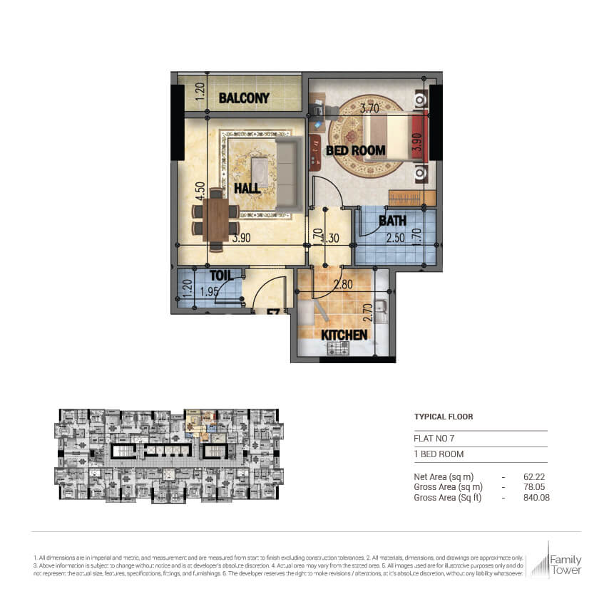 Planning of the apartment 1BR, 840.08 in Family Tower, Sharjah