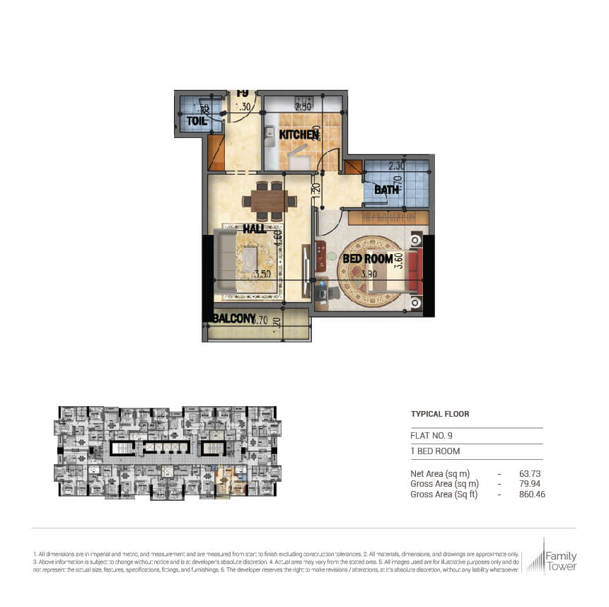 Planning of the apartment 1BR, 860.4 in Family Tower, Sharjah