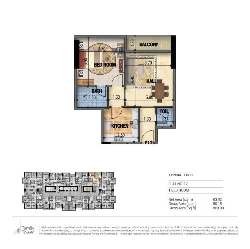 Planning of the apartment 1BR, 863.03 in Family Tower, Sharjah