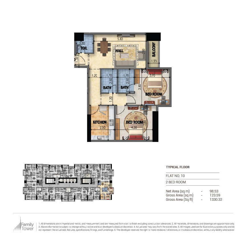 Planning of the apartment 2BR, 1330.32 in Family Tower, Sharjah