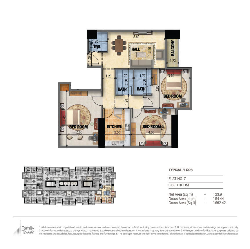 Planning of the apartment 3BR, 1662.42 in Family Tower, Sharjah