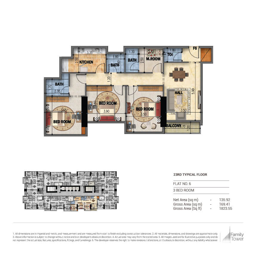 Planning of the apartment 3BR, 1823.55 in Family Tower, Sharjah